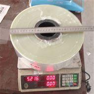 硫化儀高溫玻璃紙