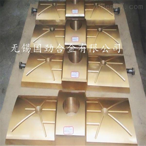C52100铜套