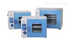 DZF-6056上海一恒台式真空干燥箱