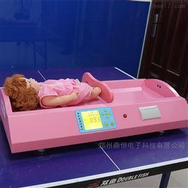 DHM-3000嬰幼兒身高體重測量儀