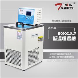 HX-08天翎低温恒温循环器