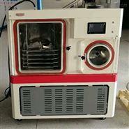 CTFD-30S中藥材真空冷凍干燥機/方倉凍干機