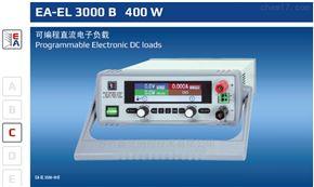 EA-EL 3000 B係列德國EA-EL 3000 B係列直流電子負載