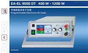 EA-EL 9000 DT係列德國EA-EL 9000 DT係列直流電子負載