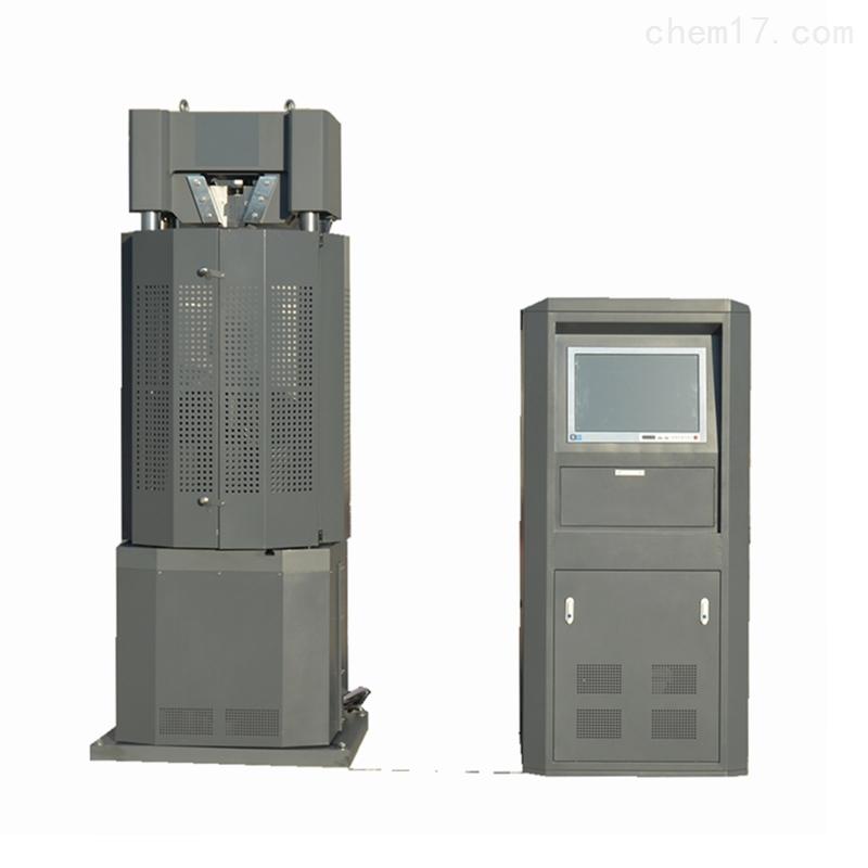 微机伺服万能材料试验机