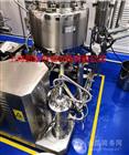 水性凝胶剂高剪切分散均质机
