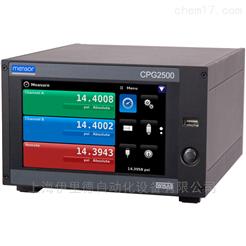 CPG2500正品直销德国威卡WIKA精密型压力显示仪