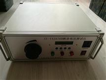 MHY-29544剩余电压测试仪