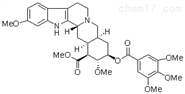 利血平标准品,50-55-5,Reserpine