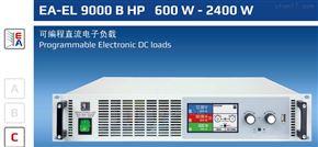 EA-EL 9000 B HP德國EA-EL 9000 B HP係列直流電子負載