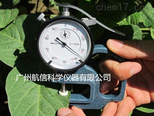 指针式叶片厚度仪YHD-1 专业植物叶片测量仪