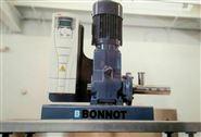 Bonnot催化剂挤出机