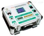 直流电阻测试仪(交直两用)供应