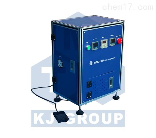MSK-116A 软包电池气动烫边机
