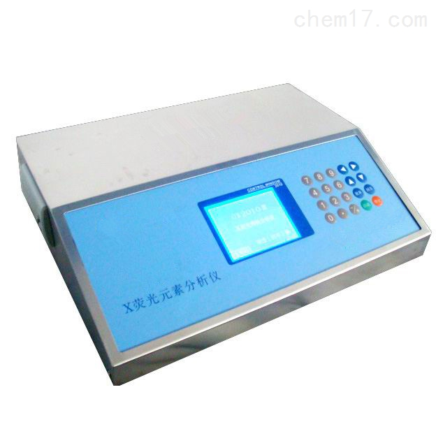 X荧光钙铁分析仪