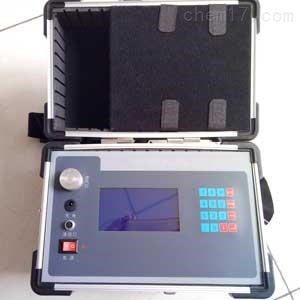 DTHF-MPLS便携式粉尘快速测定仪