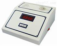 金刚石磁化率分析仪