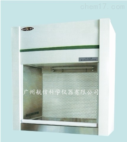 HD-650桌上式净化工作台(水平送风、准闭合式门)