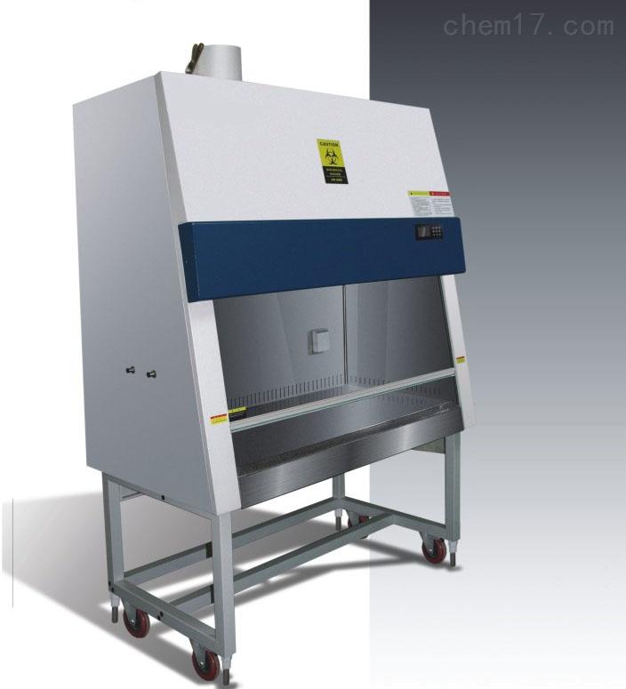 BHC-1000IIA2二级生物安全柜 苏州净化实验室无菌洁净柜