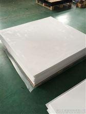 滑动支座用5mm厚聚四氟乙烯板