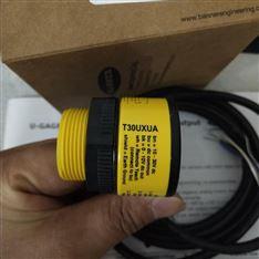 特价 VS3AN5XLV 激光测距传感器 现货