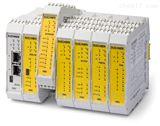 德国安士能EUCHNER小型控制系统原装进口