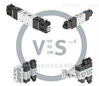 VS 系列德国FESTO费斯托坚固型电磁阀原装手机版