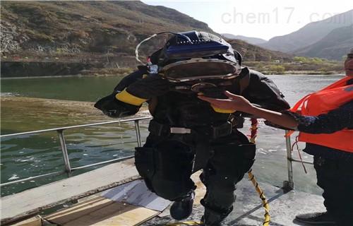 张家界水下救援队pt视讯游戏官网水下快速搜救服务