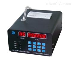 CSJ-C台式激光尘埃粒子计数器(内置打印机)