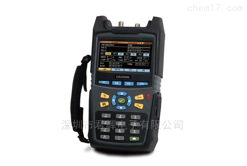 德力电视信号综合测试仪DS2500