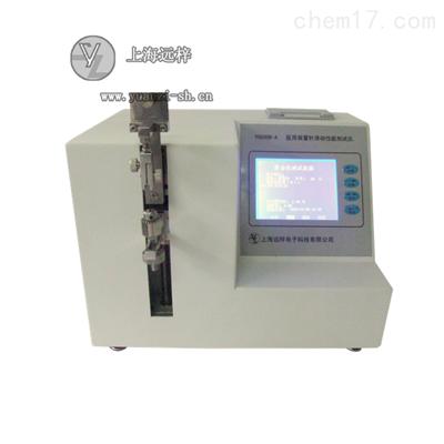 YH2006-A一次性静脉留置针滑动性能测试仪厂家图片