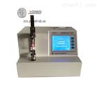 靜脈留置針針尖穿刺力測試儀 刺穿力試驗儀