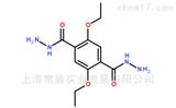 2,5-二乙氧基,1,4-苯二甲酰肼
