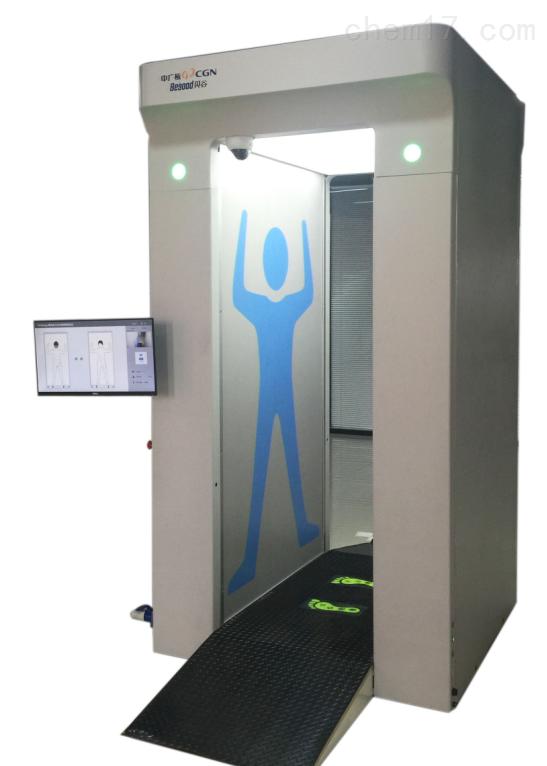 BGMW-2000-BGMW-2000型 毫米波人体成像安全检查设备