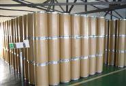 葡醛内酯原料药生产厂家价格