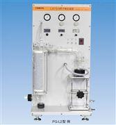 日本柴田粒子發生器Latex / PG-L2型