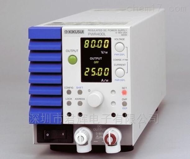 菊水宽量程直流稳定电源PWR800L