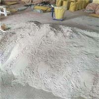 CP636無機防火灰泥價格多少錢
