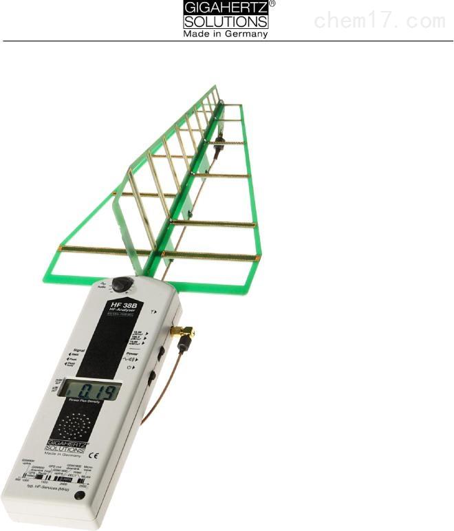 数字式高频电磁场辐射频谱分析仪