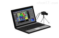 聚创环保PI-110 偏振相机