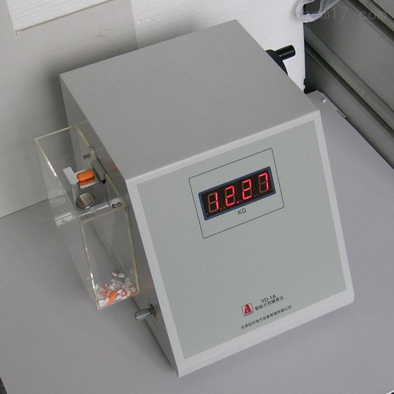 YD-1A智能片剂硬度仪(手动装片、手动压片)