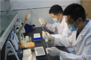人抗組蛋白抗體(AHA)ELISA試劑盒