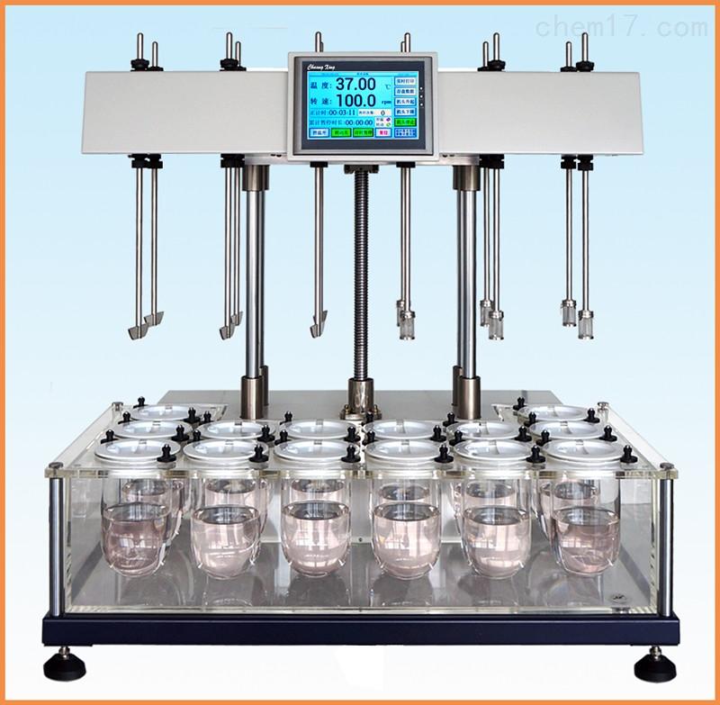 RC-14DF高精度药物溶出试验仪 溶出度测定仪 溶出仪