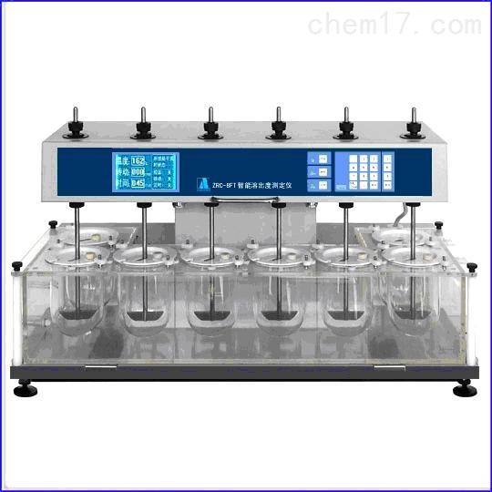 创兴ZRC-8FT药物溶出仪 智能溶出度测定仪
