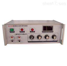 MJ-25B型模拟交流电阻器