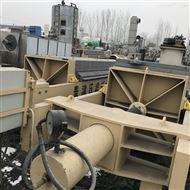 供应二手300平方程控自动板框压滤机