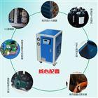 CBE-3ALC高频焊接冷却液循环装置