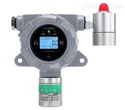 在线式VOC气体检测报警仪