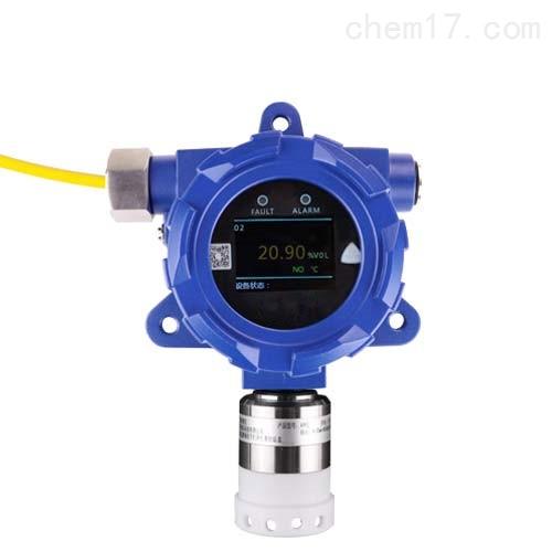 带显示固定式氯化氢检测仪