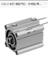 产品样本:SMC薄型气缸,数据描述